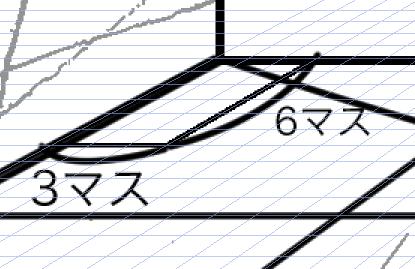 パースを使って教室を描く・一点透視図法14