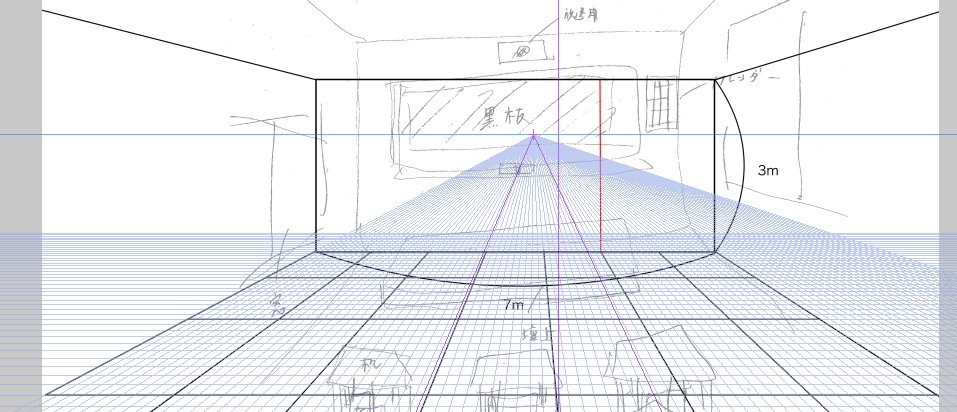 パースを使って教室を描く・一点透視図法12