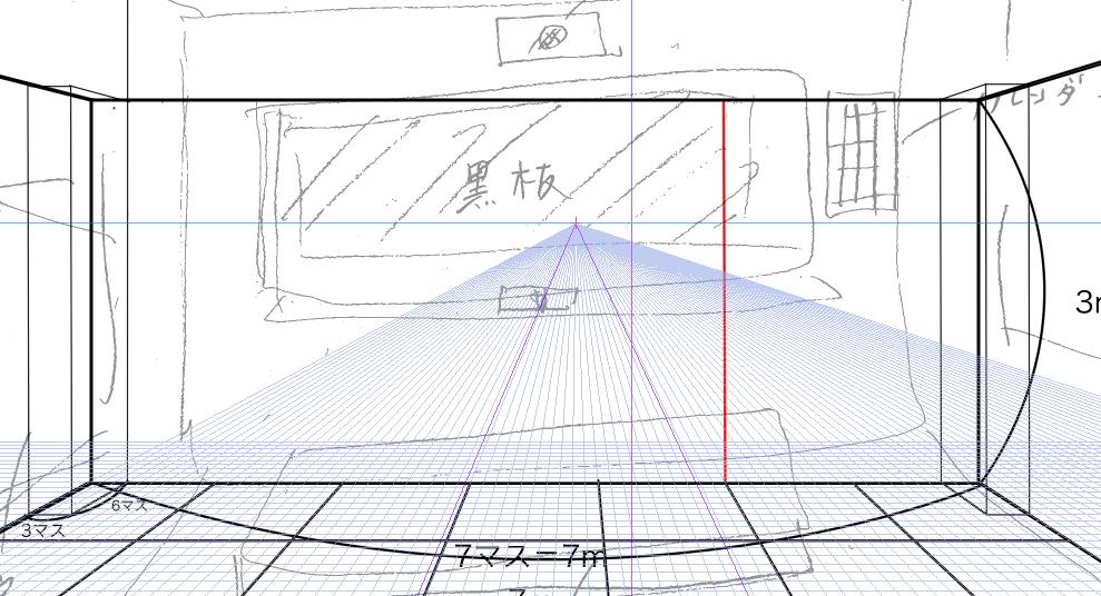 パースを使って教室を描く・一点透視図法16