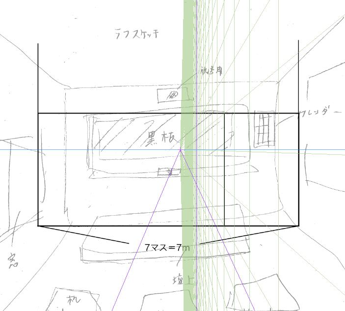 パースを使って教室を描く・一点透視図法3