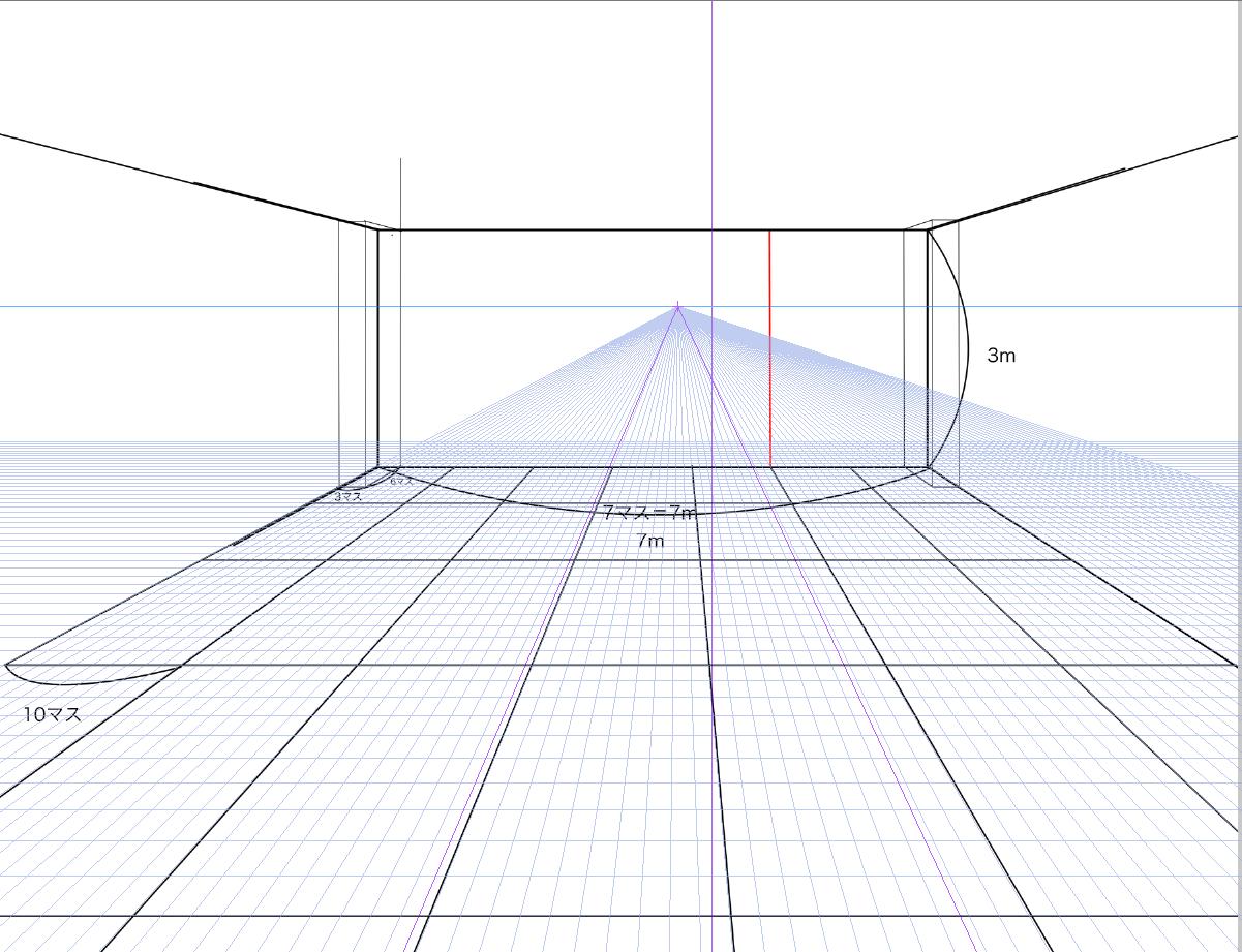 パースを使って教室を描く・一点透視図法17