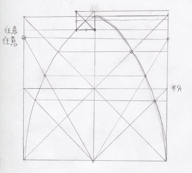 反転描画の方法15
