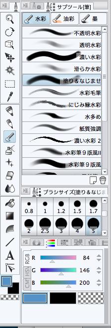 雲の描き方18