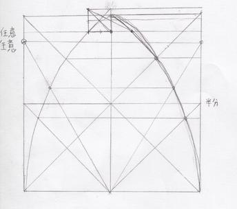 反転描画の方法18