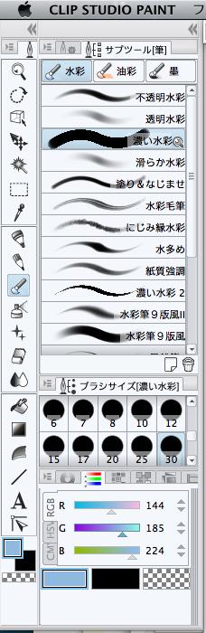 雲の描き方5