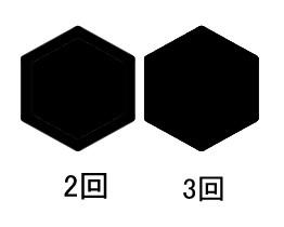 クリスタの色の誤差の比較